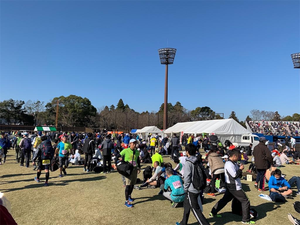 f:id:mile-runner29:20190324131842j:image