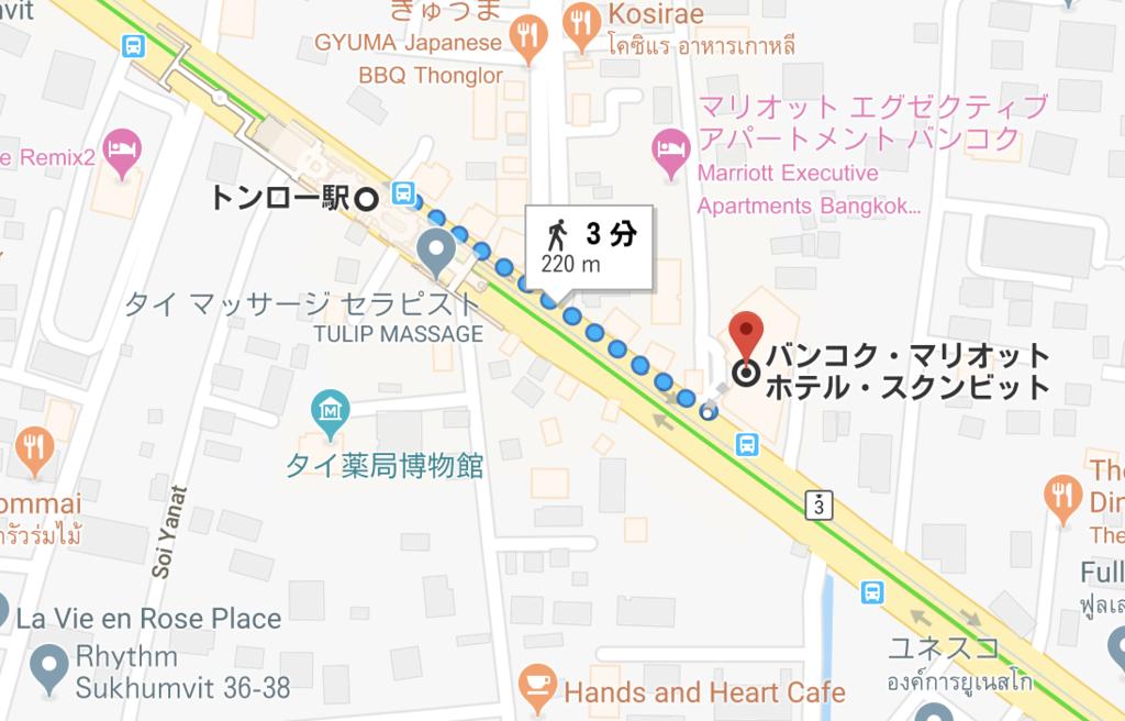 f:id:mile-shacho:20190217165058p:plain