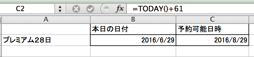 f:id:mile_framework:20160629220136p:plain