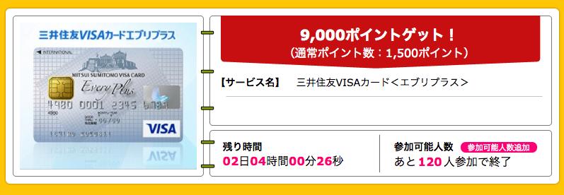 f:id:mile_framework:20180113080217p:plain