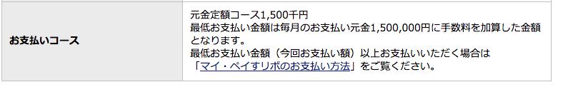 f:id:mile_framework:20180114202758p:plain