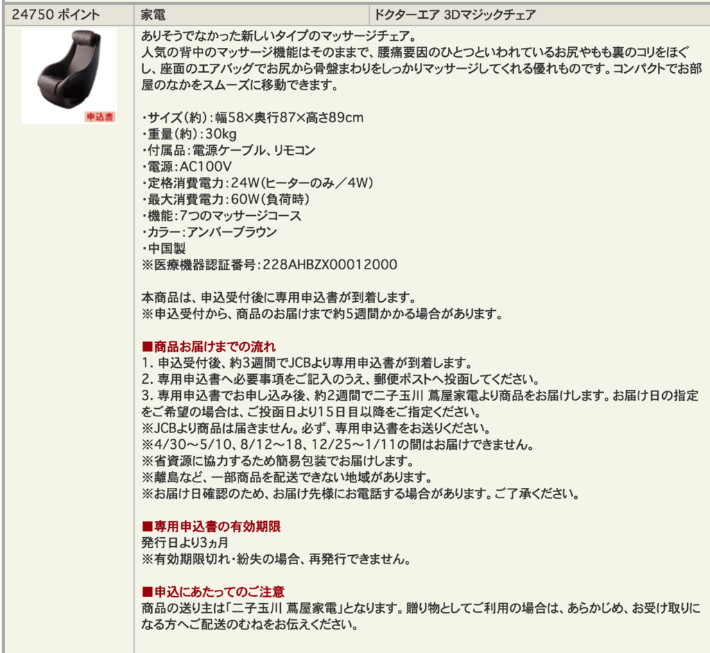 f:id:mile_framework:20180429082027p:plain