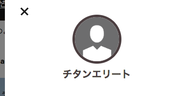 f:id:mile_framework:20190213221856p:plain