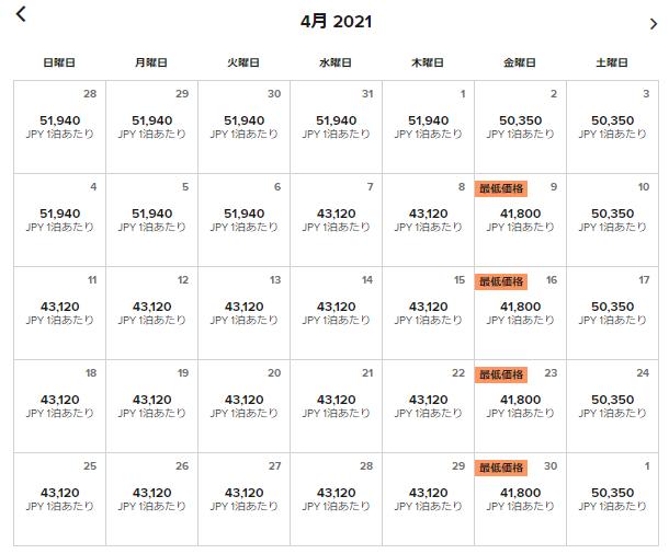 f:id:mileage-runner:20201118115059p:plain