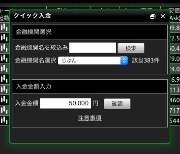 f:id:mileagelove:20160525210816p:plain