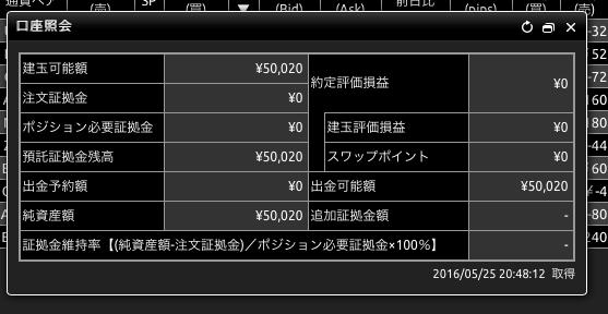 f:id:mileagelove:20160525211059p:plain