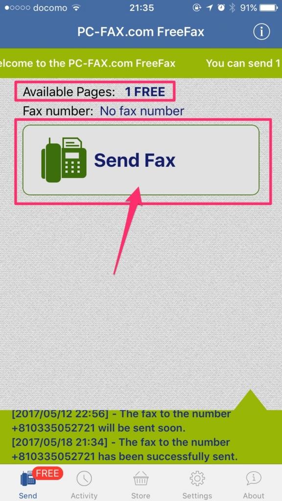 まだfaxで消耗してるの デルタニッポン500マイルのfax スマホアプリで