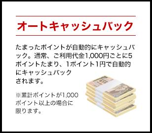 f:id:mileagelove:20180210175556p:plain