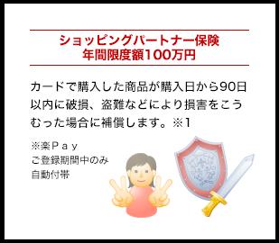 f:id:mileagelove:20180210180240p:plain