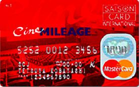 f:id:mileagelove:20180307210800p:plain