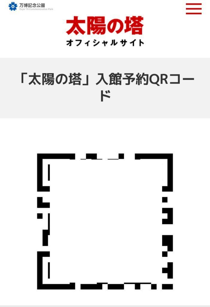 f:id:mileagelove:20180325153610j:plain