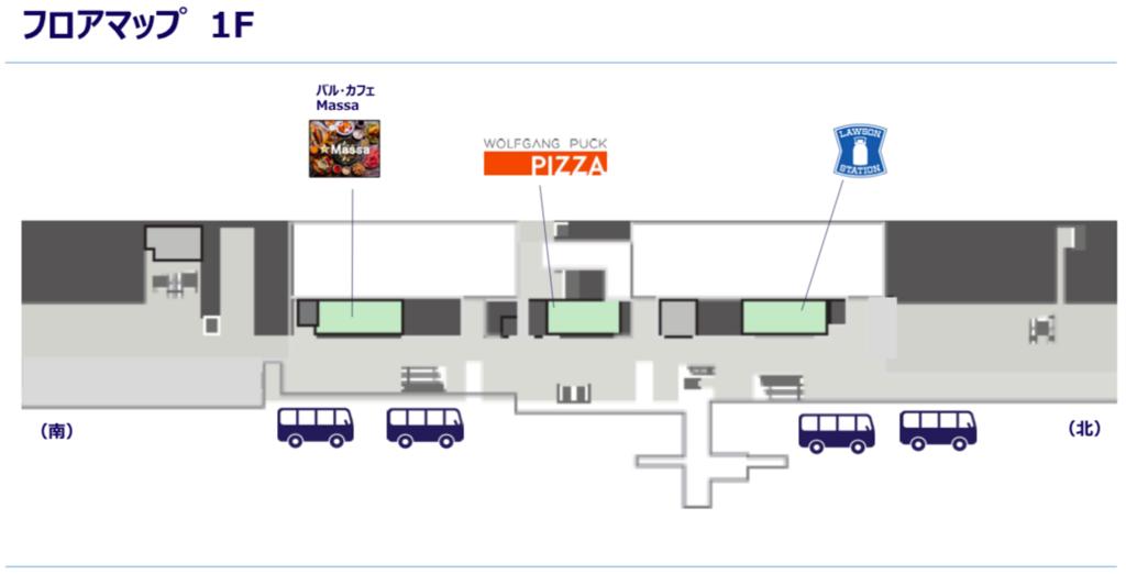 伊丹空港新ショップエリア一階