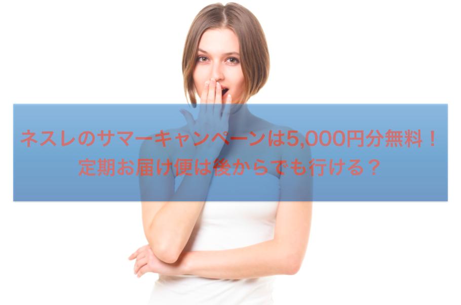 f:id:mileagelove:20180513235818p:plain