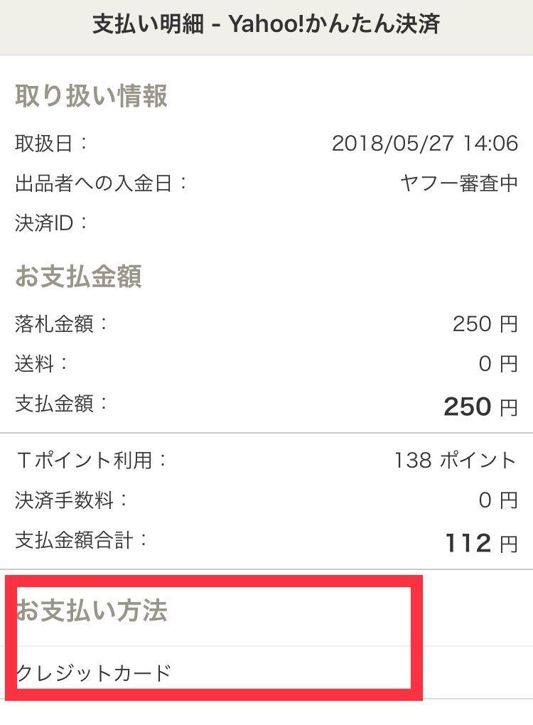 f:id:mileagelove:20180527144503j:plain