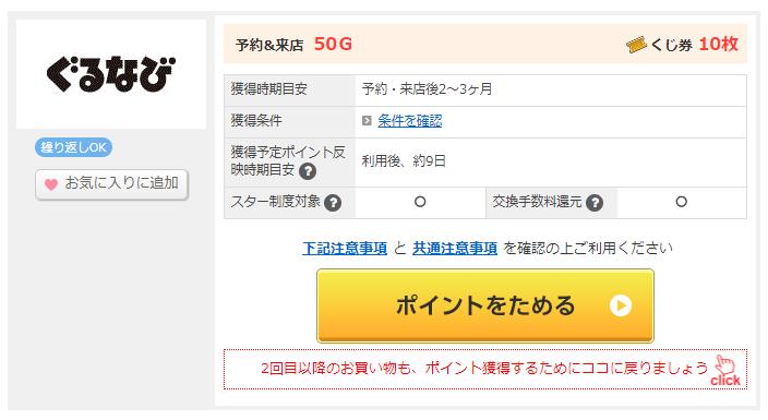 ファンくる:たけしのニッポンのミカタ!