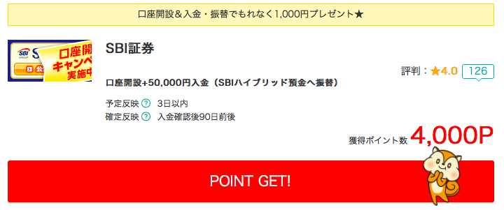 老後2000万円必要 麻生大臣 年金が足りない 2000万円を貯める