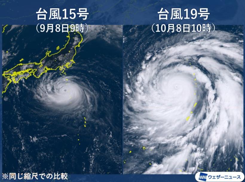 台風19号、関東直撃、飛行機、欠航、旅行、キャンセル、補償、新幹線、計画運休