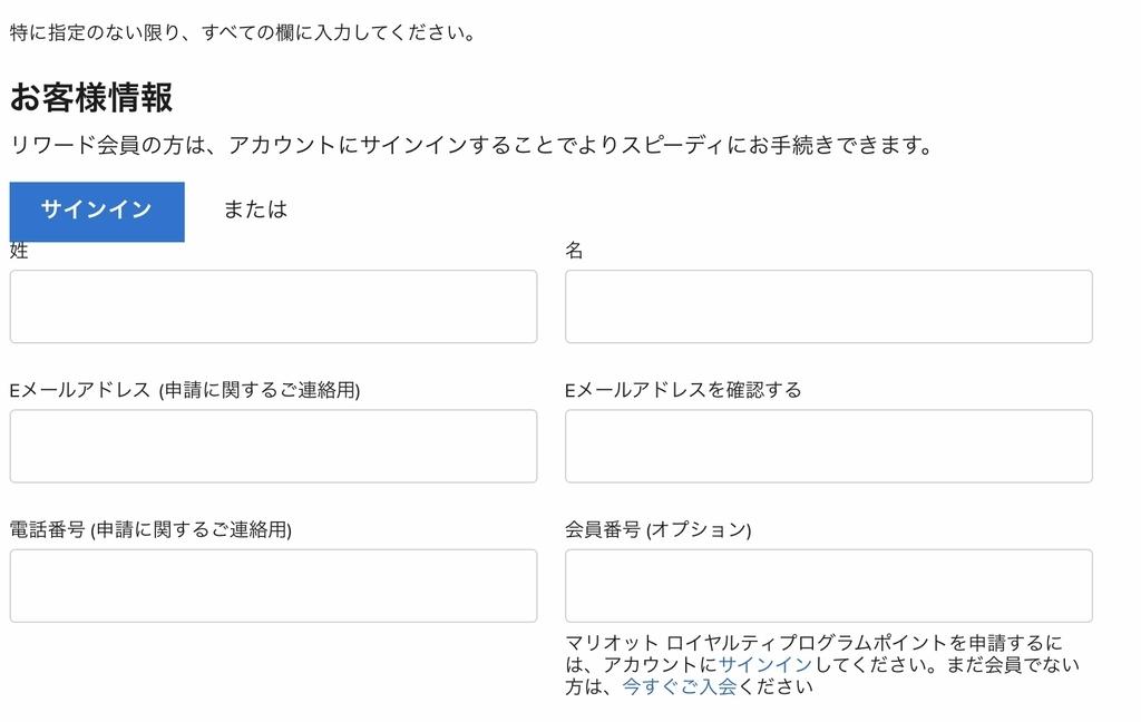 f:id:miledemairu:20181012151041j:plain