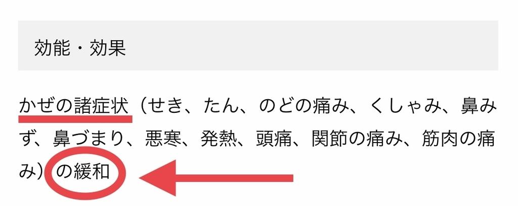 f:id:miledemairu:20181224020323j:plain