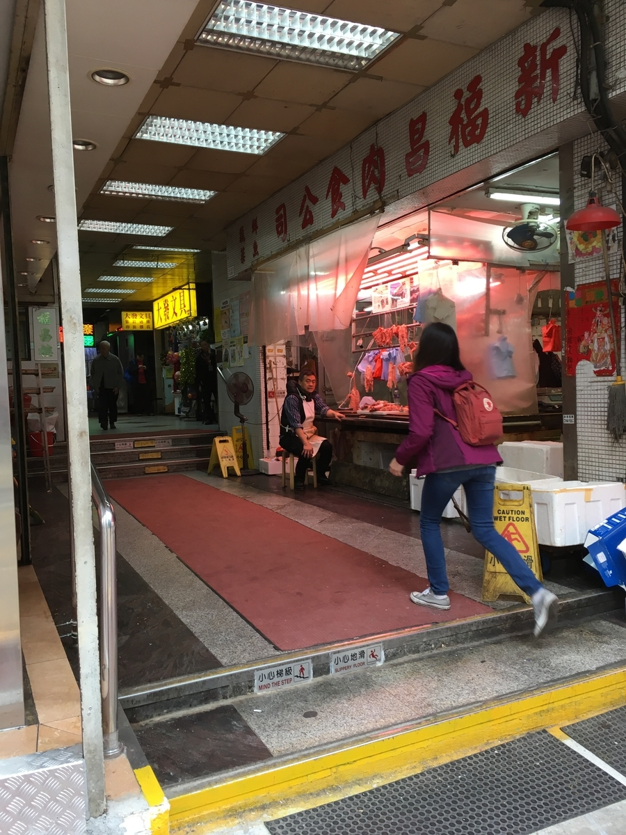 モンスターマンション 香港