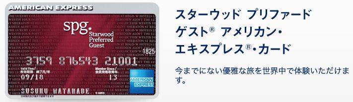 f:id:milerchukimi:20190129215745p:plain