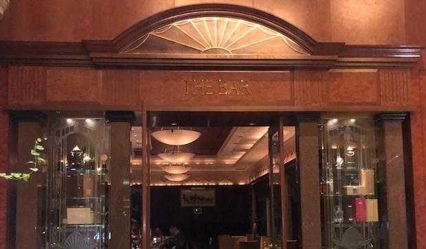 ウェスティンホテル東京のザ・バー入り口