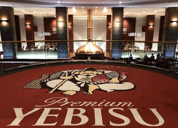 エビスビール記念館のエントランスホール