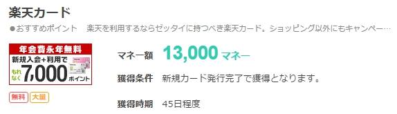 f:id:mileshima:20170317211649j:plain