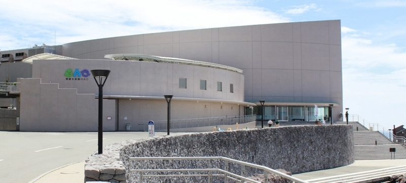 男鹿水族館