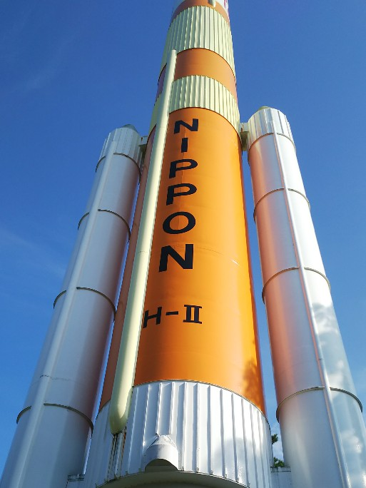 エキスポセンター_H-Ⅱロケット