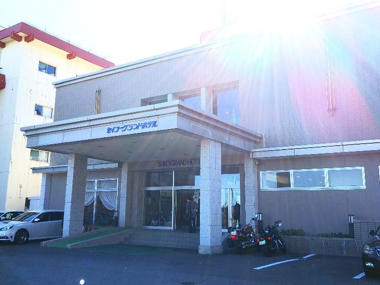 男鹿セイコーグランドホテル