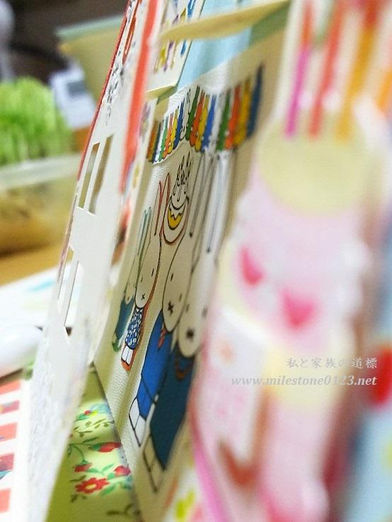 誕生日カード_娘6歳_ポップアップ内側