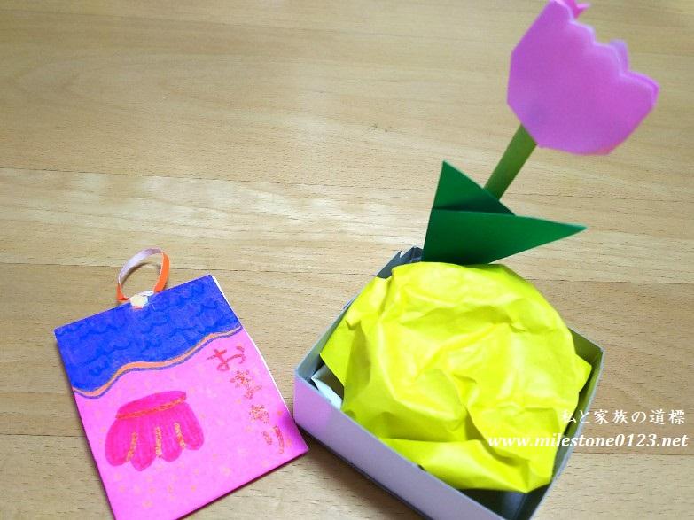 折り紙お守りと花壇