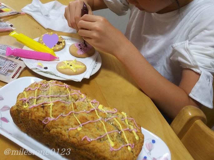 ケーキデコレーション作業