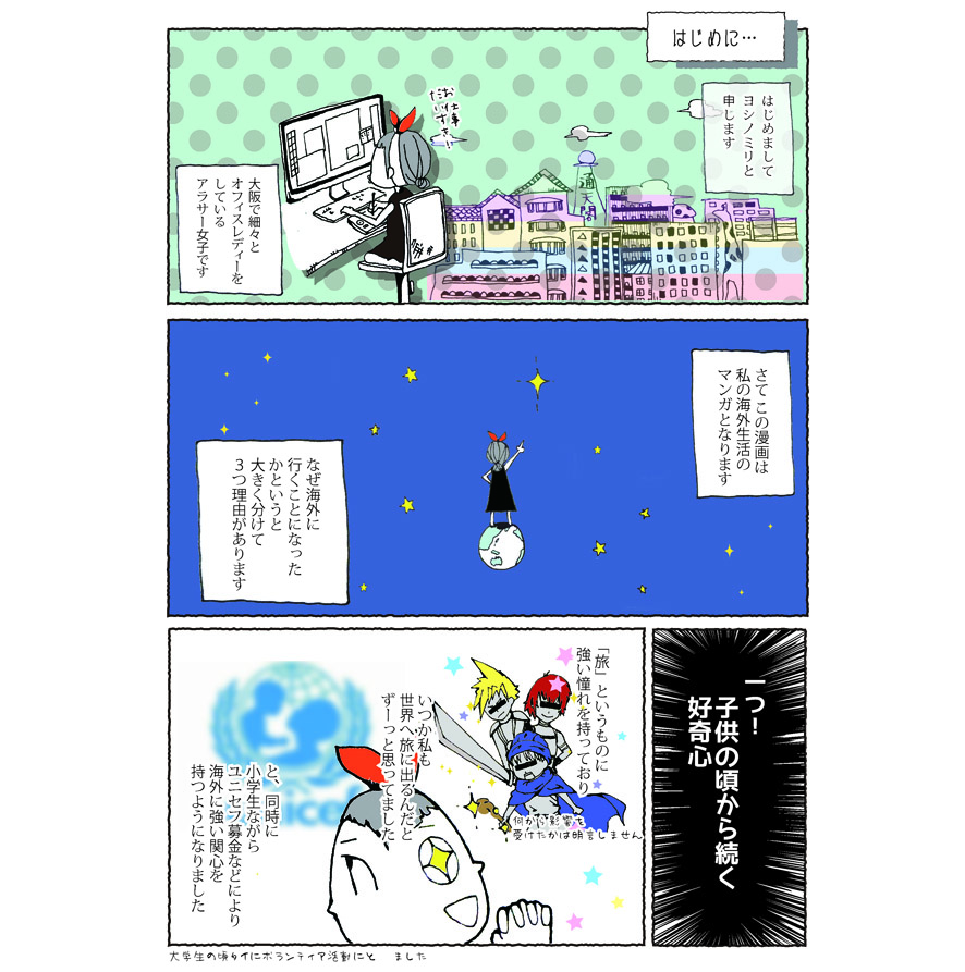 f:id:mili-yoshino:20170805104533j:plain