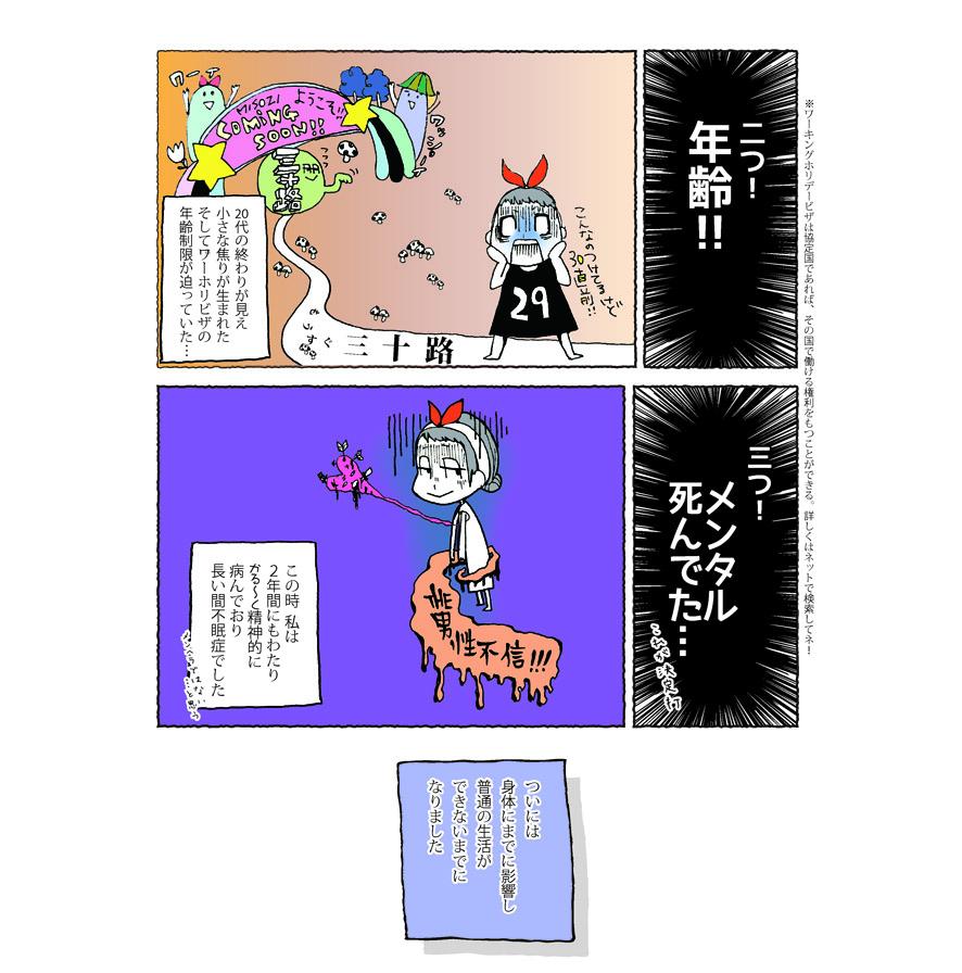 f:id:mili-yoshino:20170805104634j:plain