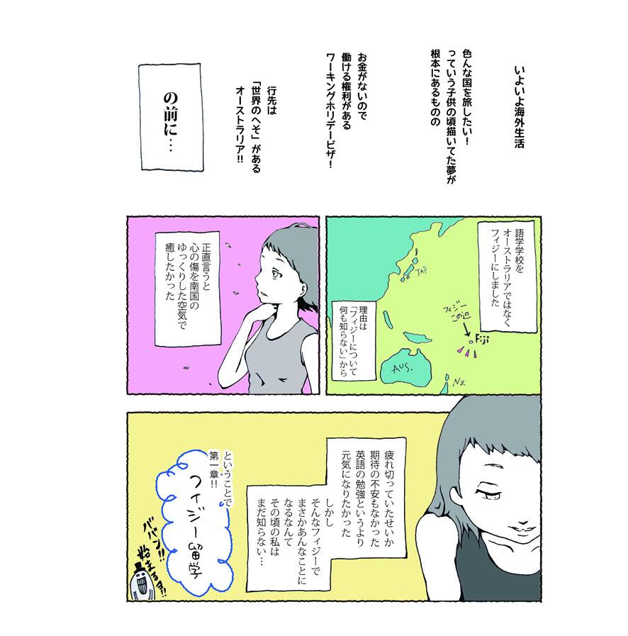 f:id:mili-yoshino:20170805104851j:plain