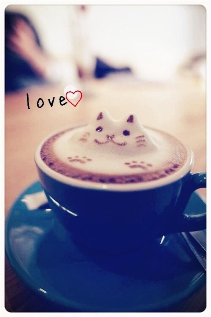 f:id:milk-tea-time:20190623104054j:image