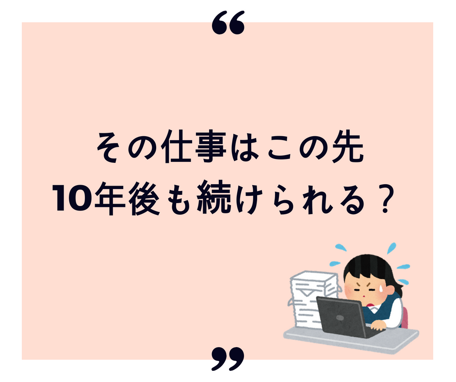 f:id:milk-teaty:20180624235830p:plain