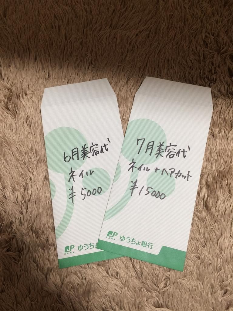 f:id:milk-teaty:20180904214510j:plain