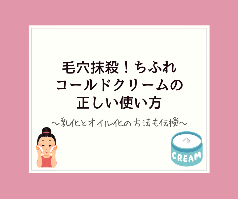 f:id:milk-teaty:20181103174500p:plain