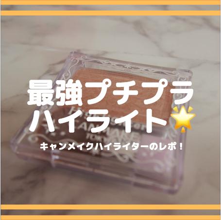 f:id:milk-teaty:20190127184930p:plain