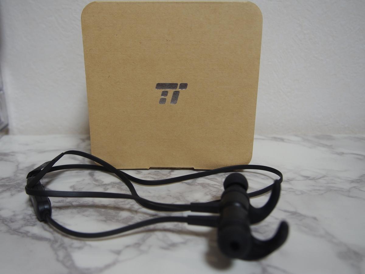 tt-bh026 タオトロニクス