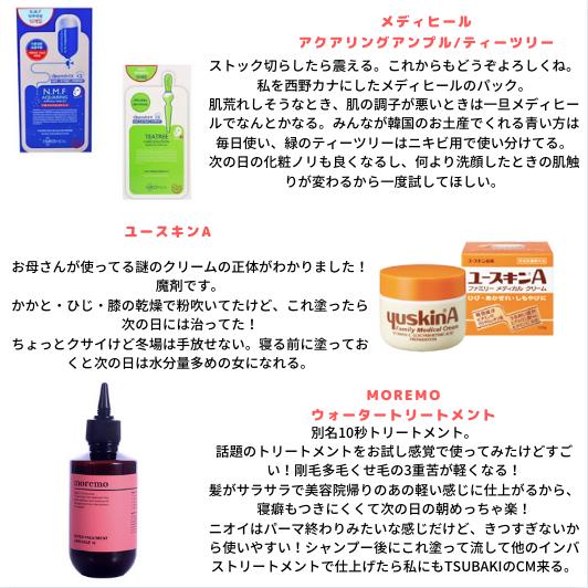 f:id:milk-teaty:20200114152855p:plain