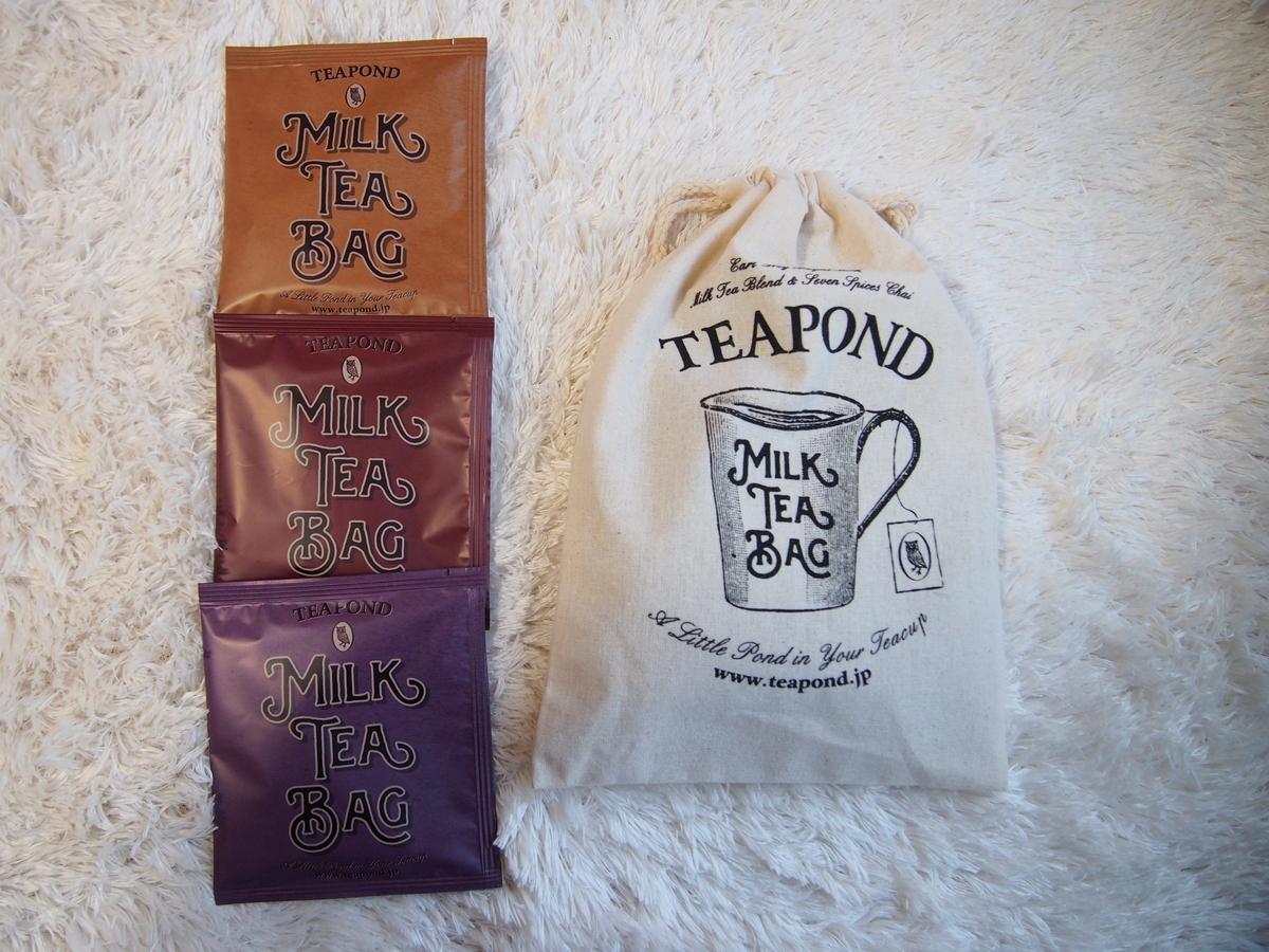 ティーポンドのミルクティーバッグ