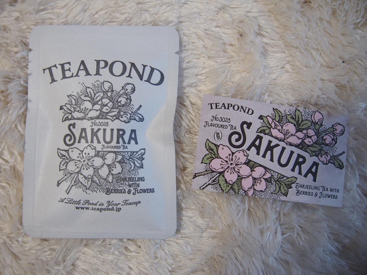 TEAPONDOのサクラ紅茶
