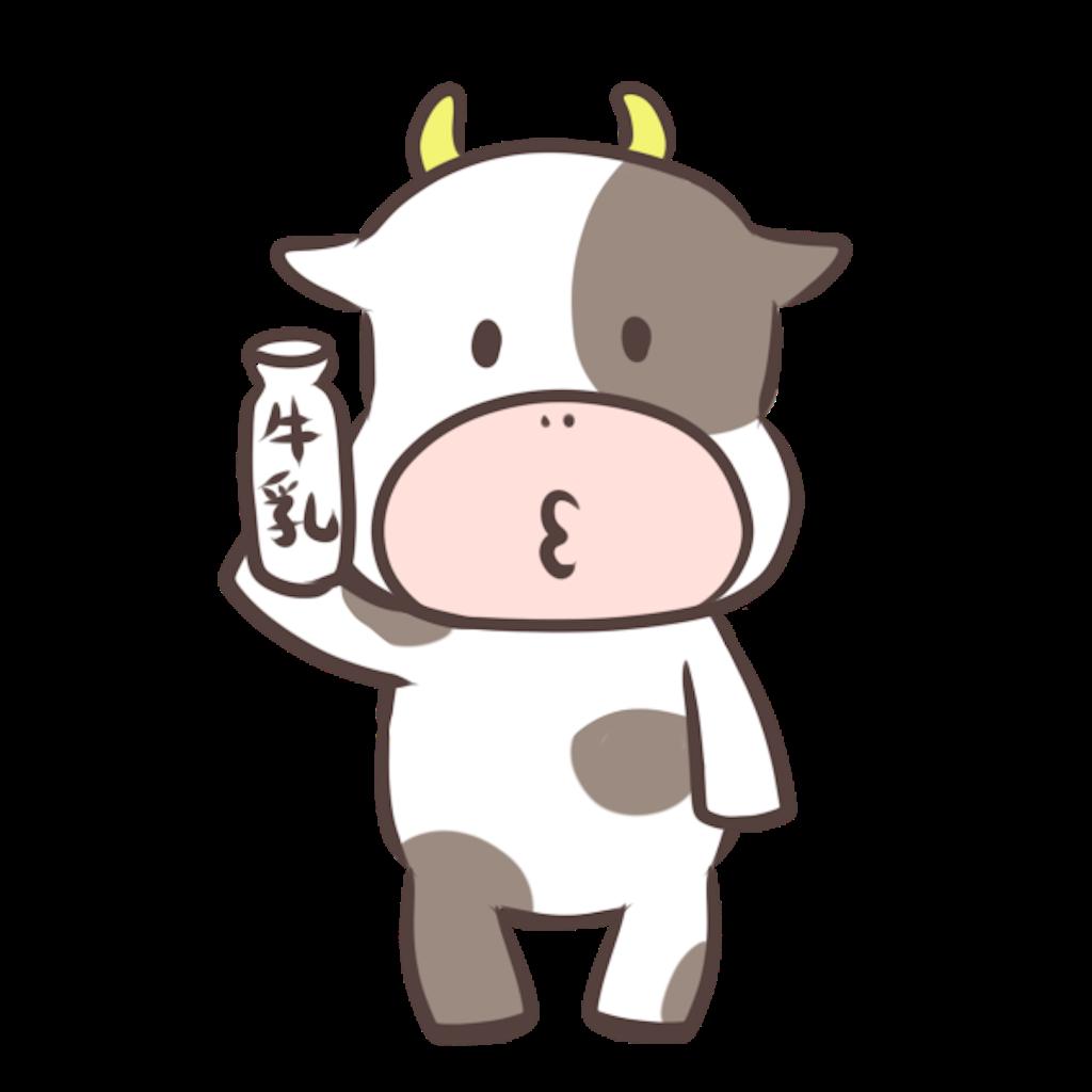 f:id:milk00mow:20180725170437p:image