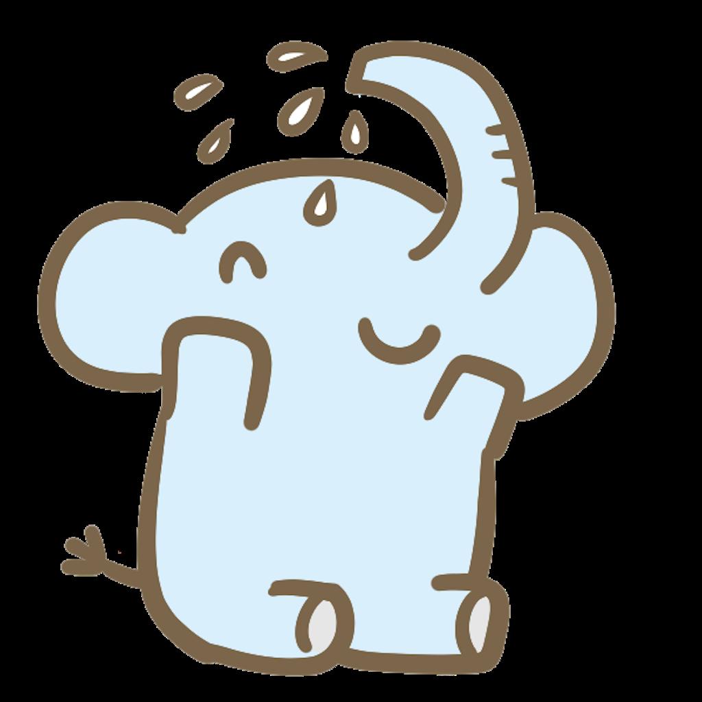 f:id:milk00mow:20180825002553p:image