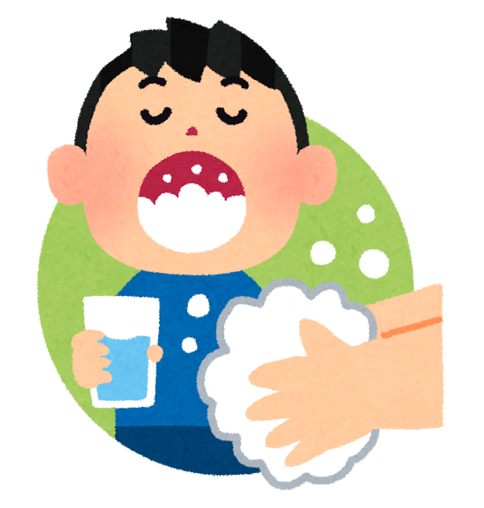 f:id:milk00mow:20181123000429p:image