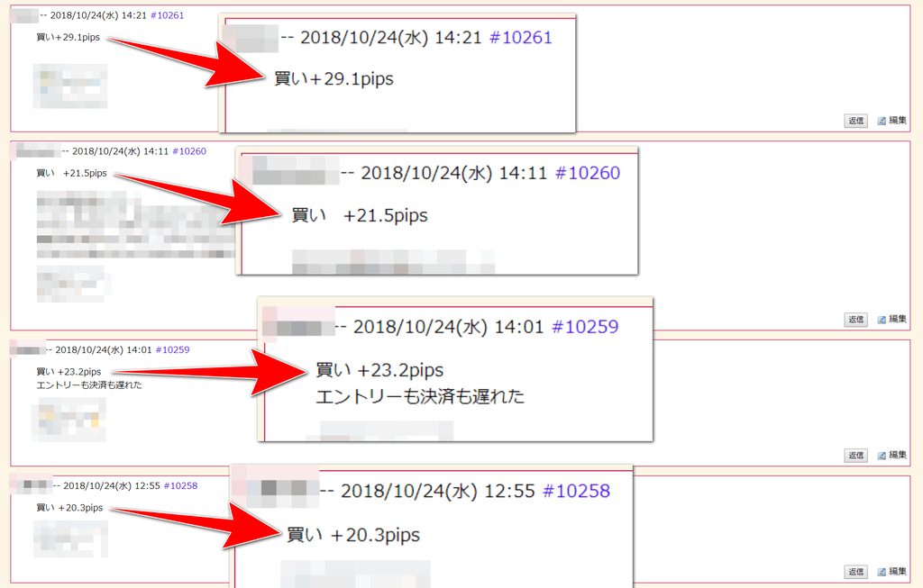 f:id:milk1123xx:20181127092044p:plain